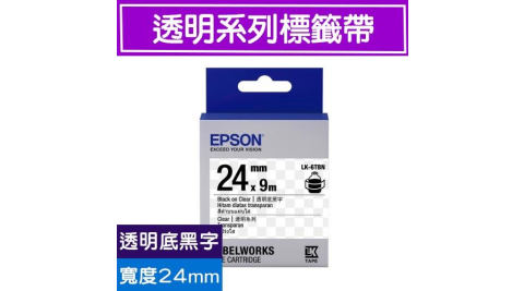 EPSON LK-6TBN S656406  標籤帶(透明系列)透明底黑字24m