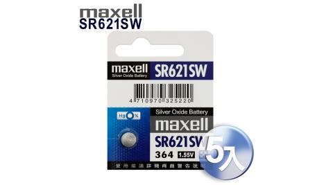 日本制造maxell公司貨 SR621SW 1.55V 通用碼364 水銀電池(5入)