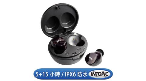 INTOPIC 廣鼎 真無線 BT5.0 藍牙耳麥 JAZZ-TWE05-BK