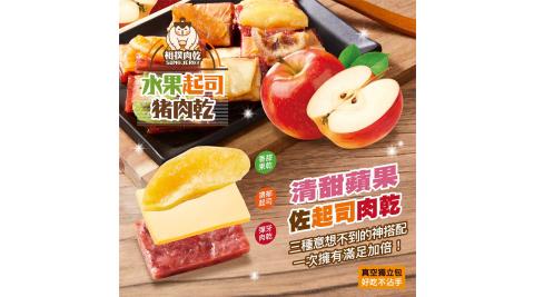 太禓食品 (蘋果) 相撲肉乾水果起司豬肉 水果 台灣肉乾 肉乾 200g/包