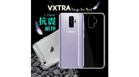 VXTRA 三星 Samsung Galaxy S9+/S9 Plus 防摔抗震氣墊保護殼 手機殼