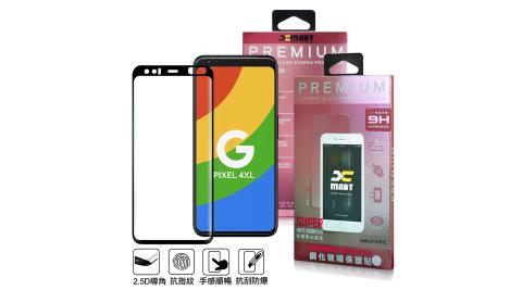Xmart for Google Pixel 4 XL 超透滿版2.5D鋼化玻璃貼-黑