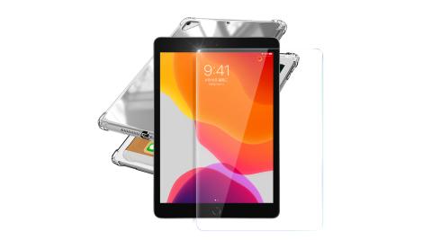 AISURE for iPad 10.2吋 2020 四角防摔空壓殼+9H鋼化玻璃貼組合