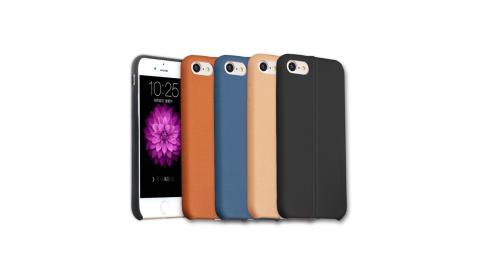 USAMS iPhone SE2/iPhone 8/iPhone 7 細緻大氣手機殼