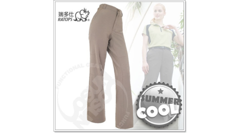 【瑞多仕 RATOPS】女款 彈性快乾休閒長褲.輕薄、強韌、舒適、耐磨/ 暗褐色 DA3177 B