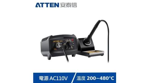 ATTEN 數控焊台 65W(可插拔式發熱芯)AT937A