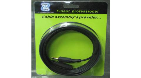3.5立體耳機延長線 5米