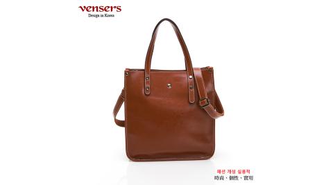【vensers】小牛皮潮流個性斜肩背包(NL1085001棕色)