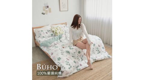 BUHO《落葉知秋》天然嚴選純棉雙人加大三件式床包組