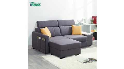 IHouse-莉卡 旋轉扶手收納沙發 2人+腳椅