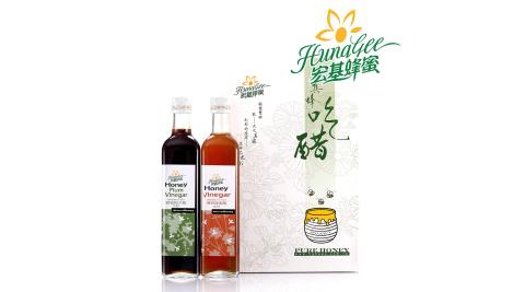 《宏基》禮盒 - 真蜂+吃醋(500ml/瓶,共兩瓶)