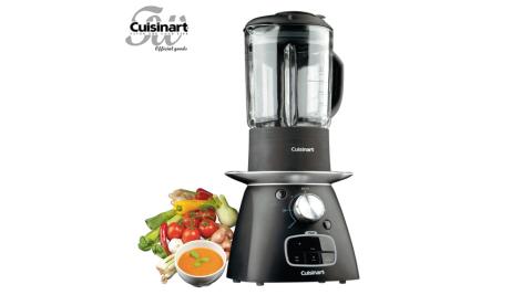 【Cuisinart|美膳雅】冷熱食物調理機 SSB-1TW