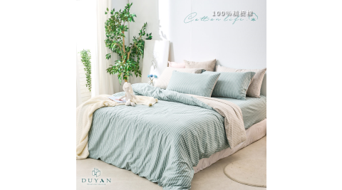 《DUYAN 竹漾》台灣製 100%精梳棉雙人床包三件組-抹茶拿鐵