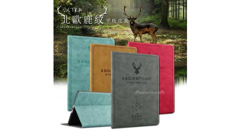 VXTRA Apple iPad mini/mini2/mini3 北歐鹿紋風格平板皮套 防潑水立架保護套