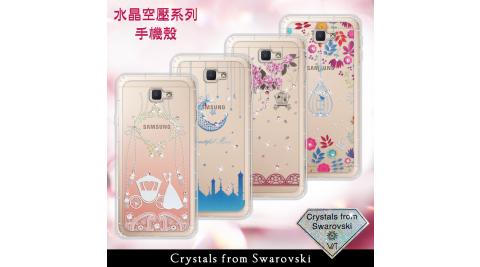WT 三星 Samsung Galaxy J7 Prime 5.5吋 奧地利水晶彩繪空壓手機殼