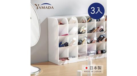 【日本山田YAMADA】日製桌上斜取式4格筆筒/餐具/彩妝刷具收納盒-3入