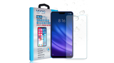 MONIA 小米8 Lite 日本頂級疏水疏油9H鋼化玻璃膜 玻璃保護貼(非滿版)