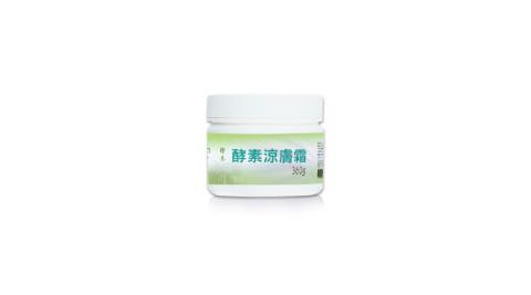 MONSA夏日沁涼 酵素涼膚霜 -檜木 360g(1入)