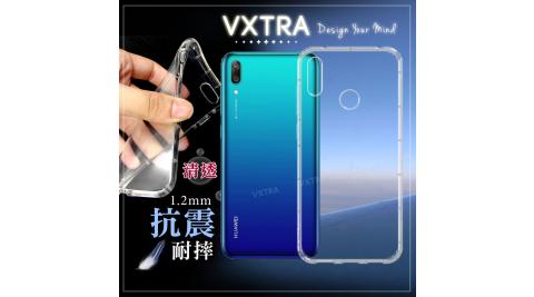 VXTRA 華為HUAWEI Y7 Pro 2019 防摔氣墊保護殼 空壓殼 手機殼