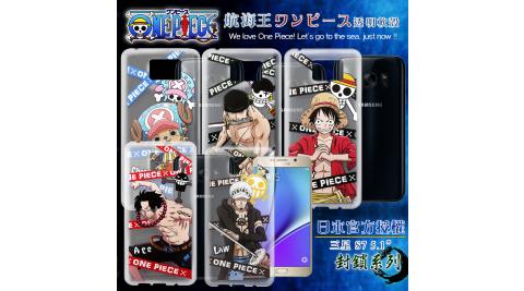 日本東映授權正版航海王Samsung Galaxy S7 透明軟式手機殼