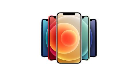 Apple iPhone 12 128GB↗加碼送9H鋼化玻保