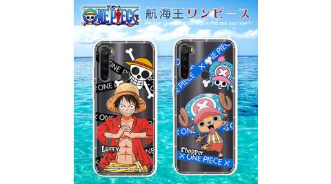 東映授權正版 航海王 紅米Redmi Note 8T 透明空壓手機殼 有吊飾孔