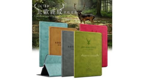 VXTRA iPad mini 4 北歐鹿紋風格平板皮套 防潑水立架保護套