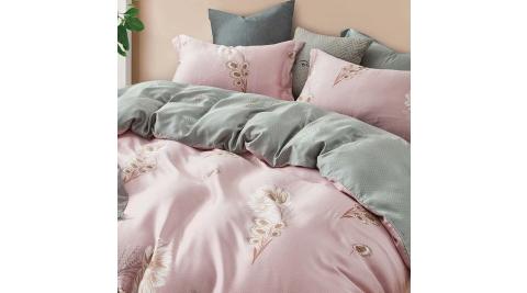 LAMINA 幽幽暗香 100%天絲枕套床包組 雙人