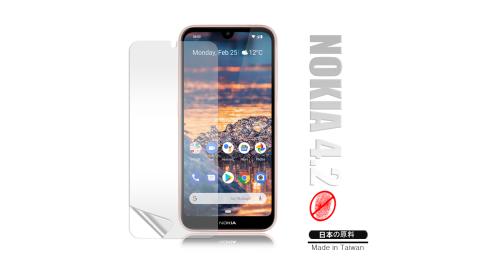 Monia Nokia 4.2 防眩光霧面耐磨保護貼 保護膜 (非滿版)