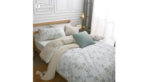 【喬曼帝Jumendi-淡雅葉羽】法式時尚天絲雙人四件式被套床包組