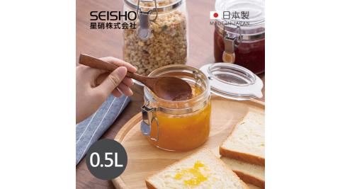 【日本星硝SEISHO】日製扣式玻璃密封儲物罐-500ml