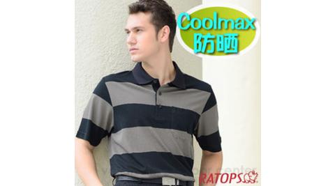 【瑞多仕 RATOPS】男款 Coolmax 輕量透氣寬條紋POLO衫. 排汗衫.防曬衣.休閒衫 / DB8521 黑色
