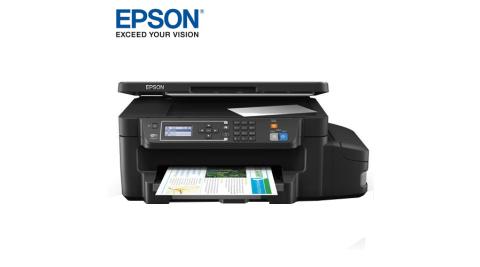 EPSON 愛普生 L605 連續供墨無線複合機