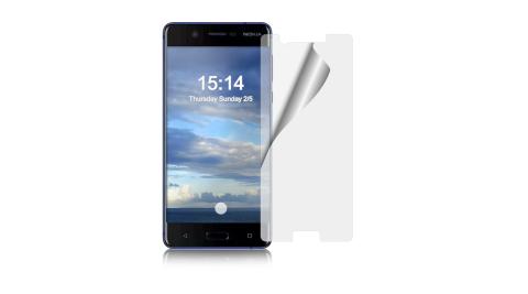 魔力 Nokia 5 5.2吋 霧面防眩螢幕保護貼-非滿版