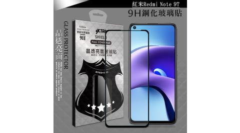 VXTRA 全膠貼合 紅米Redmi Note 9T 滿版疏水疏油9H鋼化頂級玻璃膜(黑)