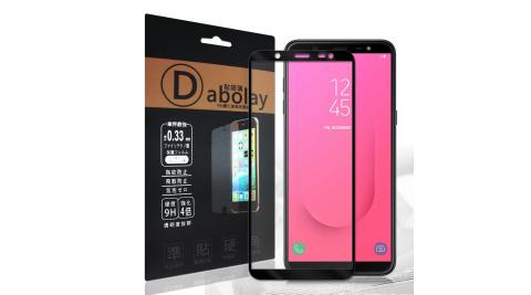 全膠貼合 三星 Samsung Galaxy J8 滿版疏水疏油9H鋼化頂級玻璃膜(黑) 玻璃保護貼