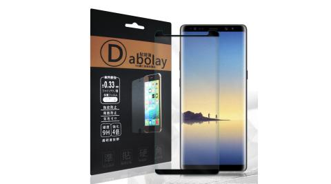 三星 Samsung Galaxy Note 8 3D曲面疏水疏油9H鋼化頂級玻璃膜 玻璃保護貼(黑-非滿版)