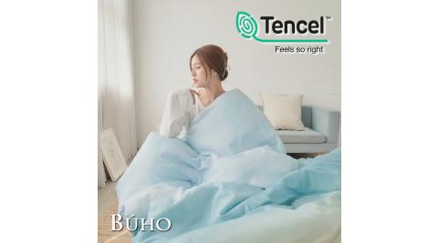 BUHO《澄采沁藍》舒涼TENCEL天絲雙人四件式兩用被床包組