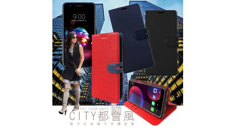 CITY都會風 LG K11+ / K11 Plus 插卡立架磁力手機皮套 有吊飾孔