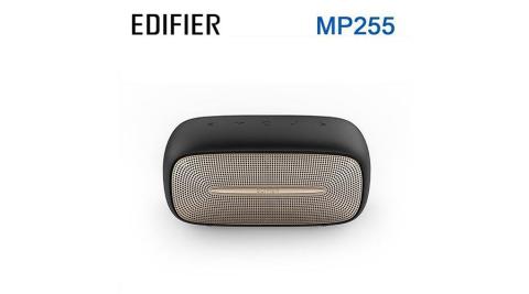 EDIFIER 漫步者 MP255 藍牙喇叭 黑色