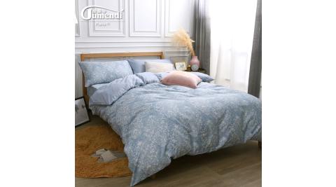 【喬曼帝Jumendi-初日拾光】法式時尚天絲雙人四件式被套床包組