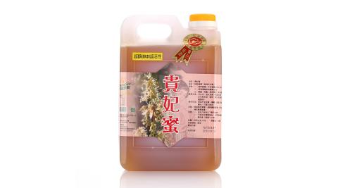 預購《宏基》荔枝大桶蜜(3000g/瓶)