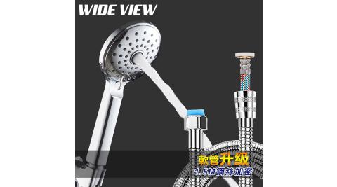 【WIDE VIEW】4吋含氧柔水增壓泉眼蓮蓬頭蛇管組(XD-3010-NP)