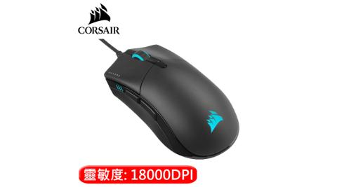 CORSAIR 海盜船 SABRE RGB PRO 光學電競滑鼠