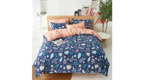 《DUYAN 竹漾》台灣製天絲絨雙人加大四件式鋪棉兩用被床包組- 花之箴言