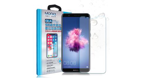 MONIA 華為 HUAWEI Y7s日本頂級疏水疏油9H鋼化玻璃膜 玻璃保護貼(非滿版)