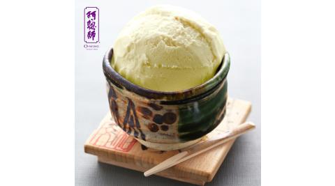 《阿聰師》金黃鳳梨冰(10入/盒)