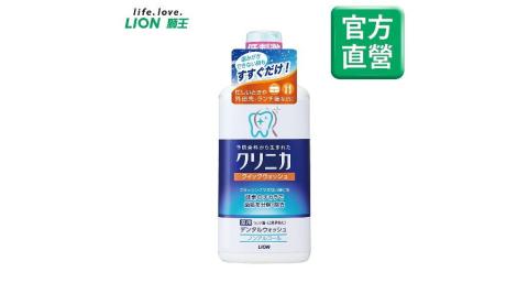 日本獅王 LION 固齒佳酵素漱口水450mlX3(無酒精)