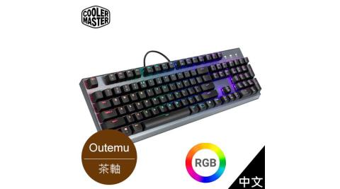 【CoolerMaster 酷碼】CK350 機械式 RGB 電競鍵盤 茶軸/中刻