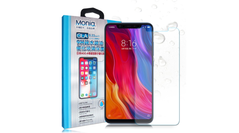 MONIA 小米8 日本頂級疏水疏油9H鋼化玻璃膜 玻璃保護貼(非滿版)